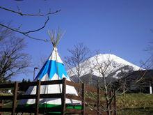 キャンピカ富士ぐりんぱのティピ型テント