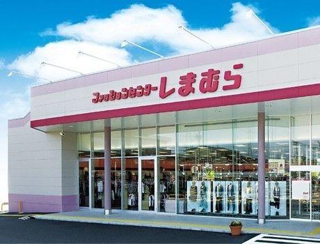 ファッションセンターしまむらの店舗