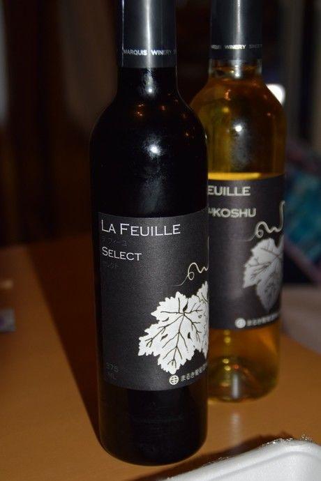 赤と白の甲州ワイン750ml(いろ 甲斐ノワール)