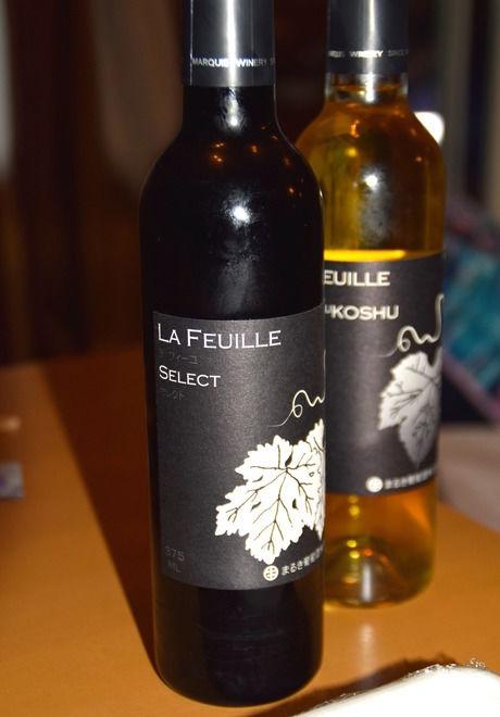 PICA富士西湖のトレーラーハウスで飲むことが出来るワイン