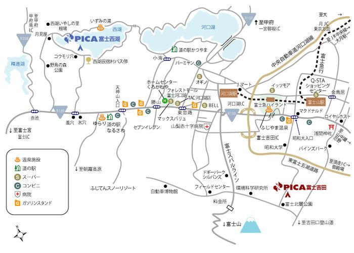 PICA富士西湖のアクセスマップ