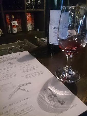 原茂ワインのカフェ