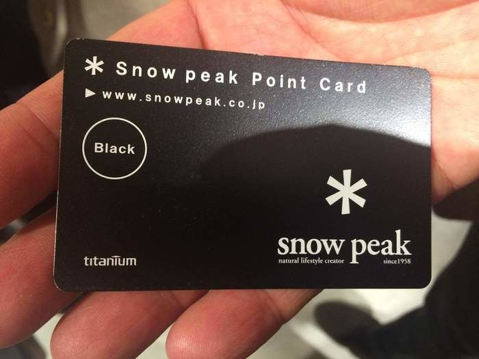 スノーピークの累積購入金額が100万円を超えたご購入の方のブラックカード