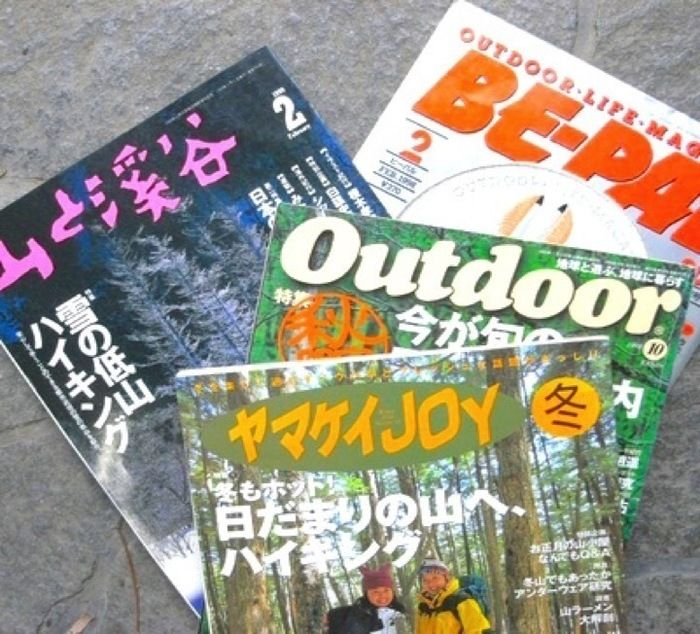 様々なキャンプ雑誌