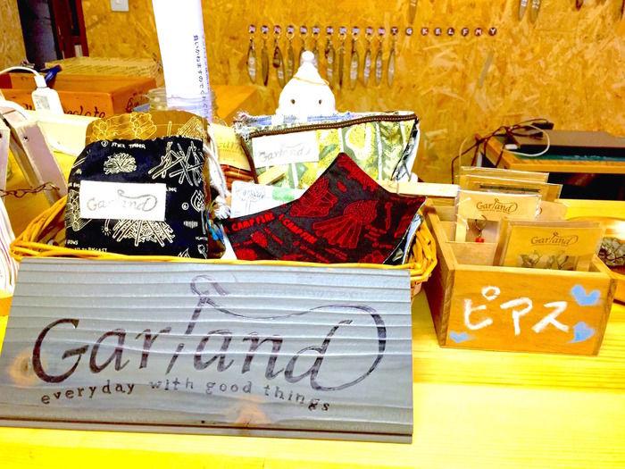 雑貨屋Garlandの商品