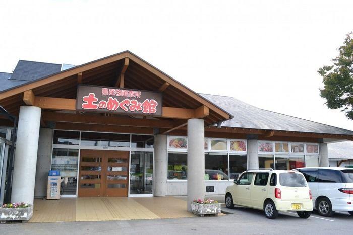 道の駅,三芳村,鄙の里,カントリーマム,料理