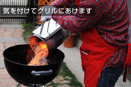 火が付いた炭をグリルにあげている様子