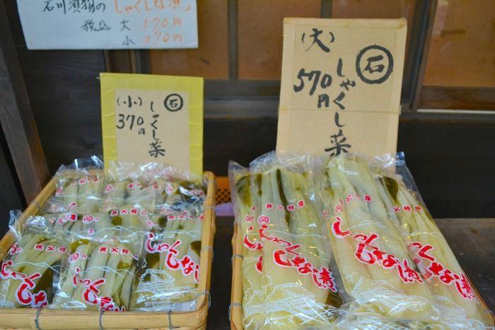 岩畳み商店街にある秩父地方の名物「しゃくし菜漬」