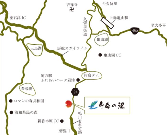 濃溝の滝までの地図