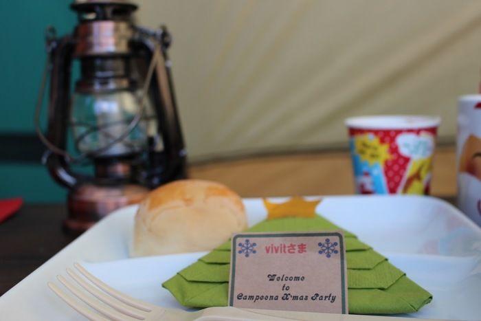 「キャンパーズX'mas☆」からのメッセージカードと食事