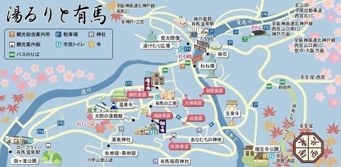 有馬温泉のマップ