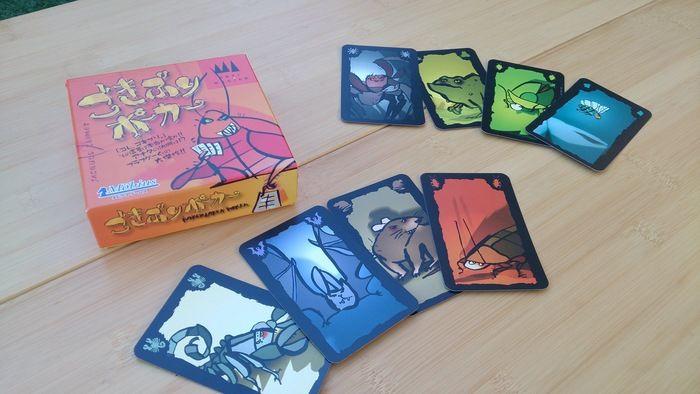 ごきぶりポーカーの箱とカード