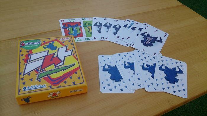 ニムトの箱とカード
