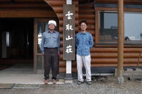 雲取山荘の看板とそこで働く人々