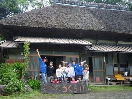 週末女子旅 古民家に泊まろう!in南房総の集合写真