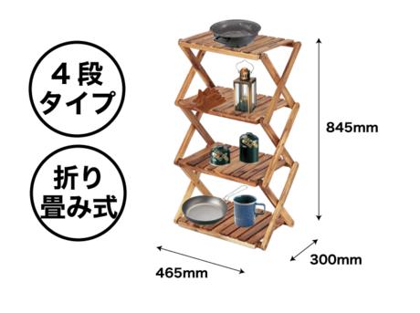 木製のラッグの詳細