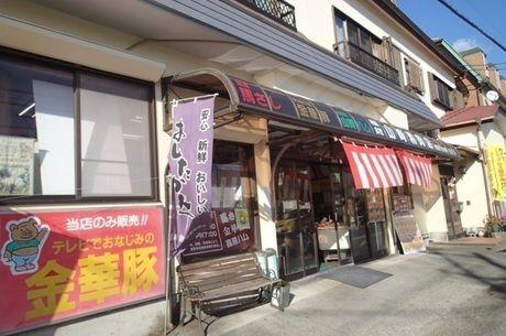 山崎精肉店の入り口