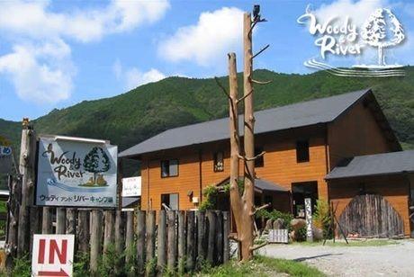 10人以内でのグループキャンプにおすすめのコテージ Woody&River 和歌山県