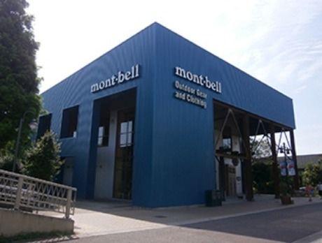 モンベルのグランベリーモール店