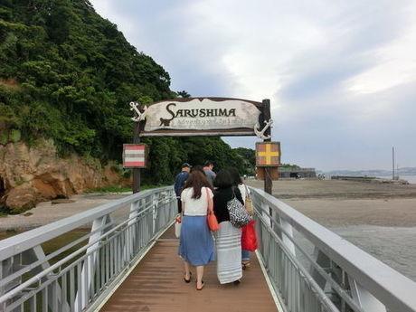 神奈川県、猿島の船着き場