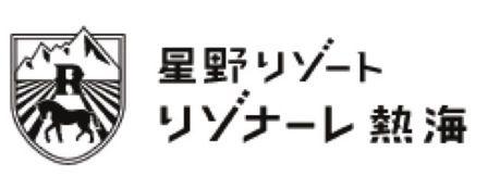 星野リゾートリゾナーレ熱海のロゴ