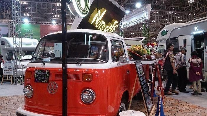 展示されているキャンピングカー