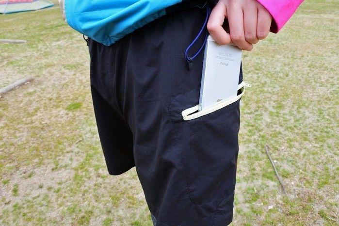 karrimorのショーツのポケット