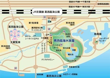 葛西臨海水族園のアクセスマップ