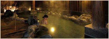 ふじやま温泉のお風呂