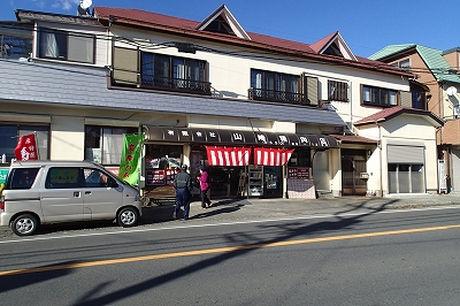 絶品馬肉の精肉店「山崎精肉店」の外観