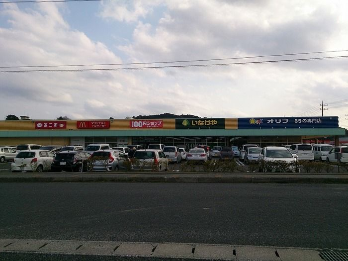 おおたきショッピングセンターオリブの外観
