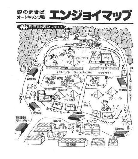 森のまきばきオートキャンプ場の園内マップ
