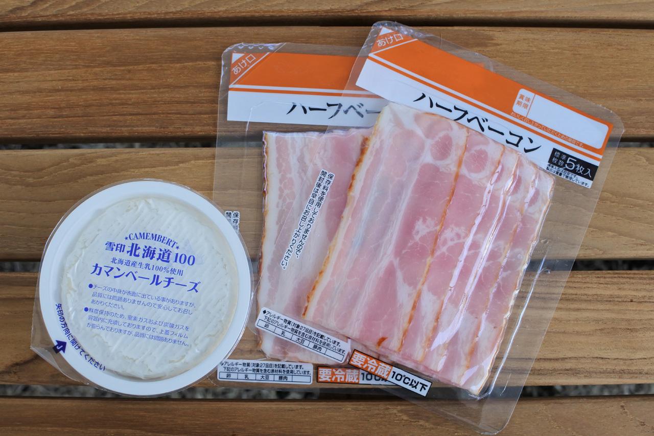 キャンプで食べたい簡単絶品おつまみ、ベーコンカマンベールチーズの材料