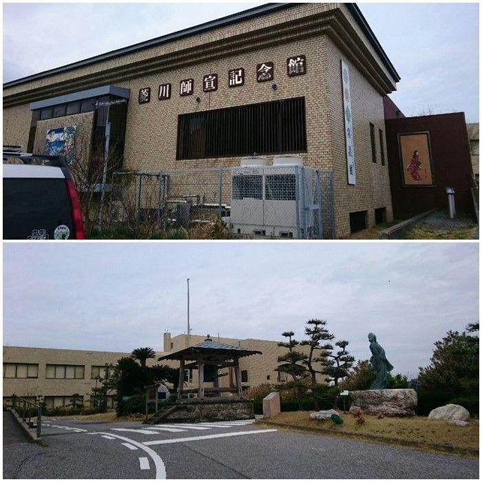 菱川師宣記念館の外観