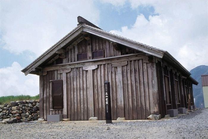 立山室堂の外観
