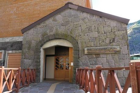 立山自然保護センターの外観