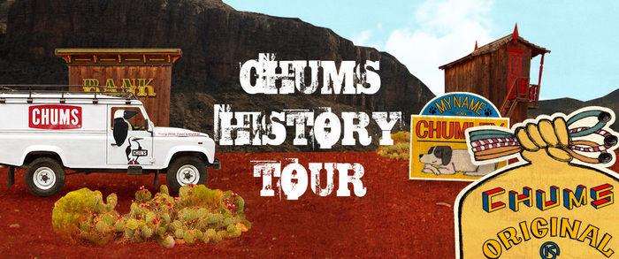 CHUMS Camp 2016の広告