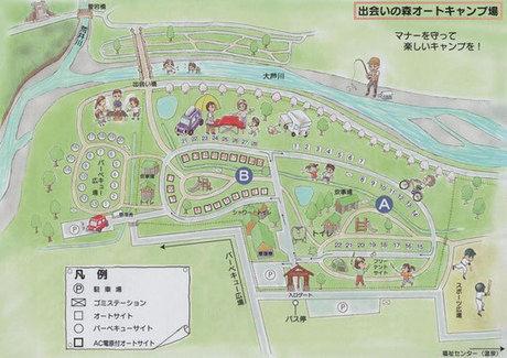 出会いの森総合公園オートキャンプ場内の地図