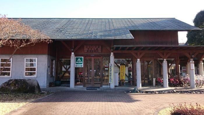 出会いの森総合公園オートキャンプ場の管理棟と受付事務所