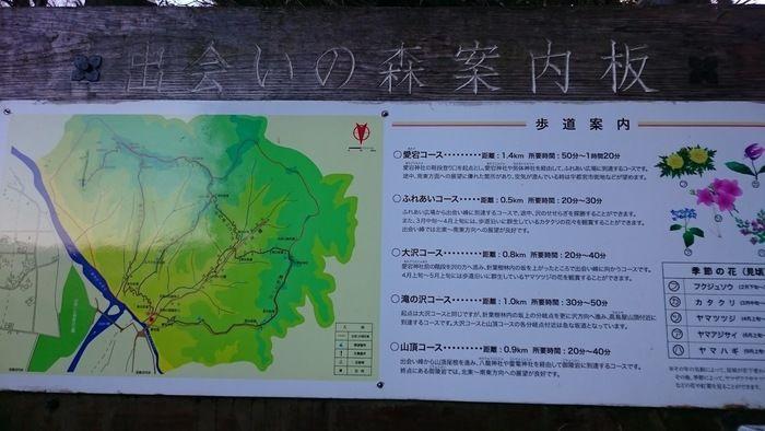 高鳥屋山のハイキングコース地図