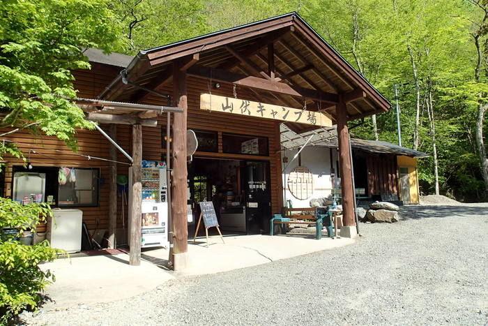 山伏オートキャンプ場の管理棟