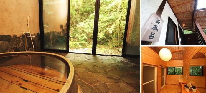 山伏オートキャンプ場の釜風呂