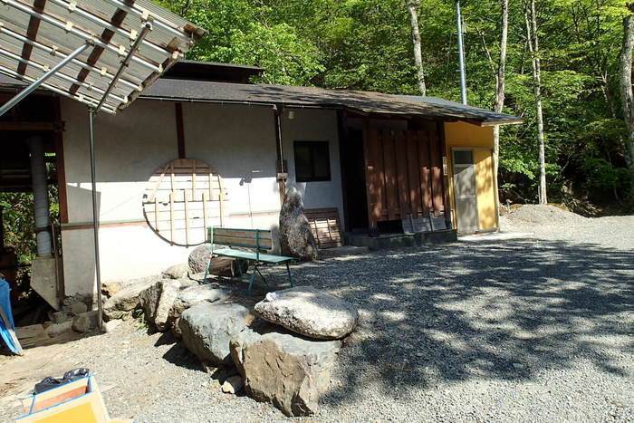 山伏オートキャンプ場の釜風呂の外観