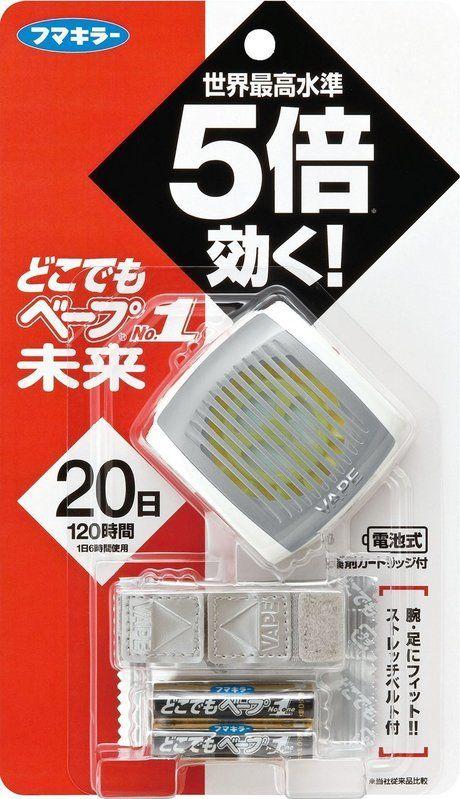 虫よけ用の携帯ベープ