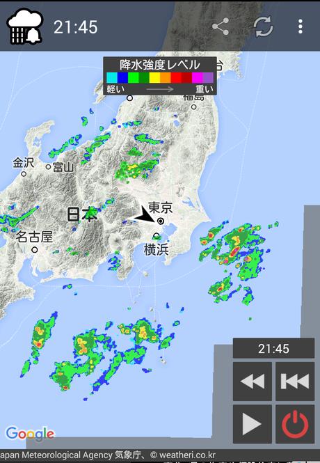 スマホアプリの雨アラームの雨雲予報の図