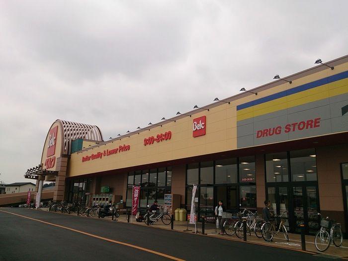 近くのスーパーBelc毛呂山店