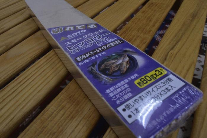 どんな食材にも使えるオールマイティな香りがするソトのスモークウッド ヒッコリー