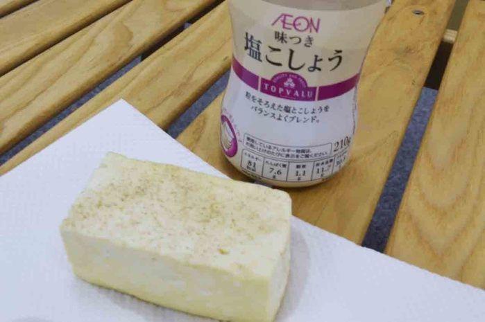 塩コショウで下味をつけ、水分を切るためにキッチンペーパーを下に敷いた燻製前の豆腐