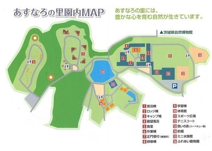 水海道あすなろの里の園内マップ