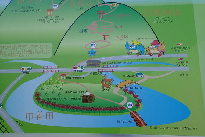 巾着田と日和田山の地図